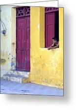 Doorway Of Nicaragua 005 Greeting Card