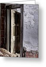 Doorway To The Unknown Greeting Card