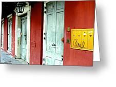 Doorways Greeting Card