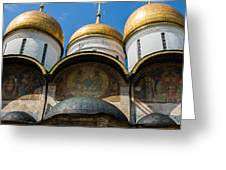 Dormition Cathedral - Square Greeting Card