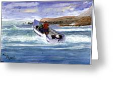 Dory Boat Heading To Sea Greeting Card