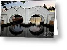Double Arch Ala Moana Greeting Card