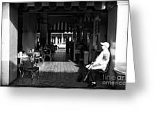 Double Entry At Cafe Du Monde Mon Greeting Card
