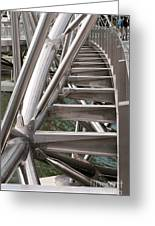 Double Helix Bridge 03 Greeting Card