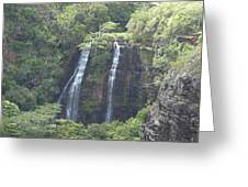 Double Waterfall Greeting Card