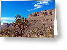 Doubletop Landscape Greeting Card
