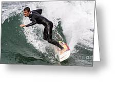 Down The Wave Slope Greeting Card