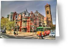 Downtown Boston. Greeting Card
