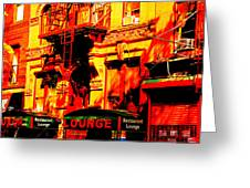 Downtown Heatwave  Greeting Card