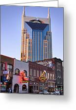 Downtown Nashville Greeting Card