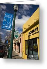 Downtown Walnut Creek California Greeting Card