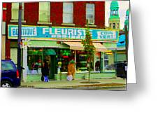 Dozen Red Roses Boutique Fleuriste Coin Vert Notre Dame Street Scene Montreal Art Carole Spandau Greeting Card