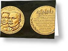 Dr Martin Luther King Jr And Coretta Scott King Bronze Medal Art Greeting Card