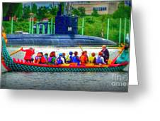 Dragon Boat Challenges Submarine  Greeting Card