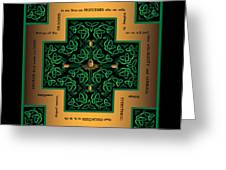 Dragon Egg Celtic Cross Greeting Card