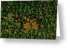 Dragon Eye Abstract Greeting Card