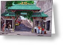 Dragon Gate Greeting Card