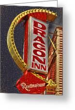 Dragon Inn Restaurant  Greeting Card