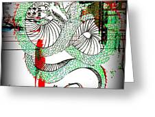 Dragon Inverted Greeting Card