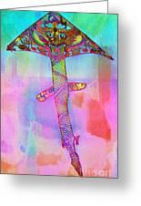 Dragon Kite Greeting Card