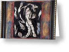Dragon Lion Repousse And Chasing By Alfredo Garcia Art - Original Mixed Media Modern Abstract Painti Greeting Card
