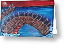 Dragon One Greeting Card