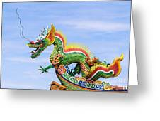 Dragon Sculpture Greeting Card
