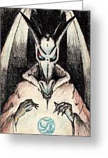 Dragon Sorceror Greeting Card