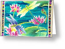 On The Breeze Of Dragonflies Greeting Card