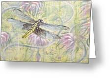 Dragonfly Fantasy Greeting Card