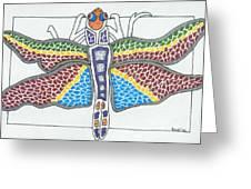 Dragonfly I Greeting Card