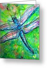 Dragonfly Spring Greeting Card