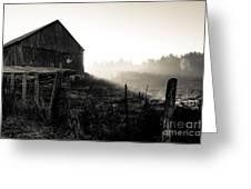 Dramatic Farm Sunrise Greeting Card