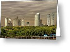 Dramatic Modern Buenos Aires Greeting Card