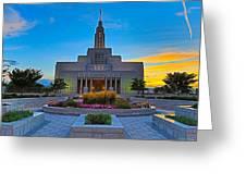 Draper Temple 1 Greeting Card