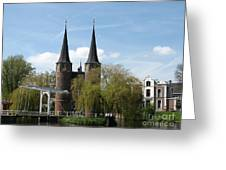 Drawbridge - Delft - Netherlands Greeting Card