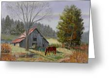 Dream Acres Greeting Card