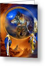Dream Catcher - Wolf Dreams Greeting Card