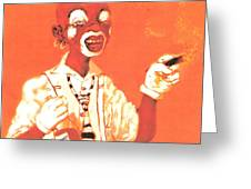 Dream Face Greeting Card