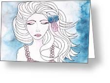 Dream It Greeting Card