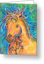Dreamhorse Greeting Card
