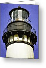 Dreaming Of The Lighthouse Greeting Card