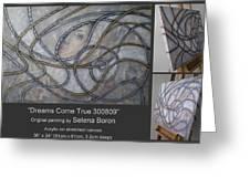 Dreams Come True 300809 Greeting Card