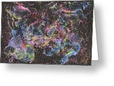 Dreamscape 5 Greeting Card