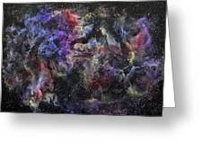 Dreamscape Series #3 Greeting Card