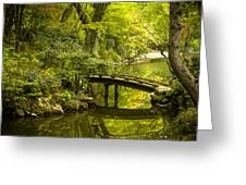 Dreamy Japanese Garden Greeting Card by Sebastian Musial
