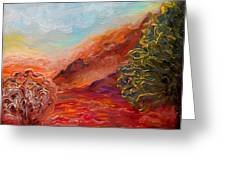 Dreamy Landscape Greeting Card