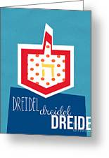 Dreidels Greeting Card