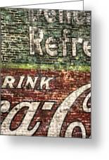Drink Coca-cola 1 Greeting Card