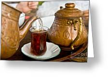 Drinking Traditional Turkish Tea Greeting Card